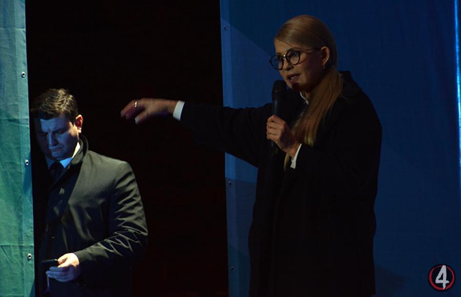 У Коломиї візит Юлії Тимошенко завершився конфліктом та сутичками (відео)